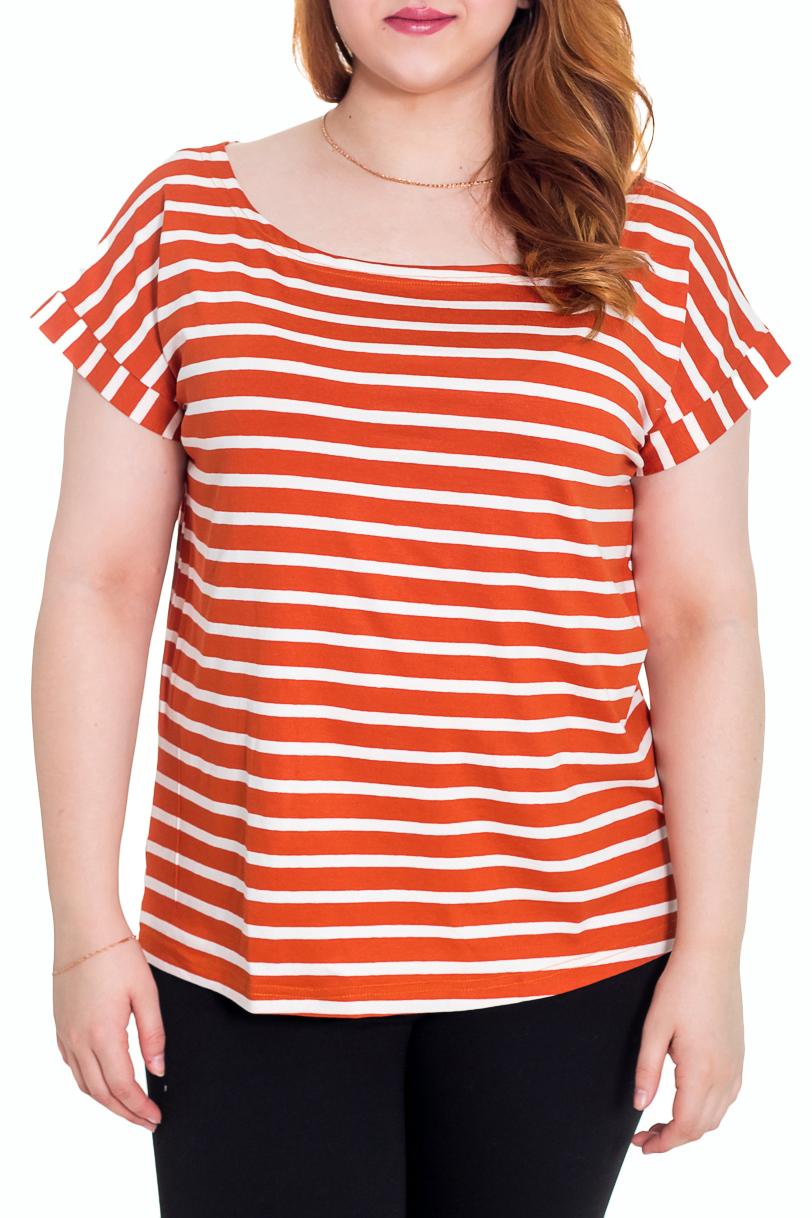 ФутболкаФутболки<br>Удобная футболка свободного силуэта с круглой горловиной и короткими рукавами. Модель выполнена из мягкой вискозы. Отличный выбор для повседневного гардероба.  Цвет: оранжевый, белый  Рост девушки-фотомодели 169 см.<br><br>Горловина: С- горловина<br>По материалу: Вискоза,Трикотаж<br>По образу: Город<br>По рисунку: В полоску,Цветные<br>По сезону: Весна,Всесезон,Зима,Лето,Осень<br>По силуэту: Свободные<br>По стилю: Повседневный стиль<br>Рукав: Короткий рукав<br>Размер : 56,58<br>Материал: Вискоза<br>Количество в наличии: 11