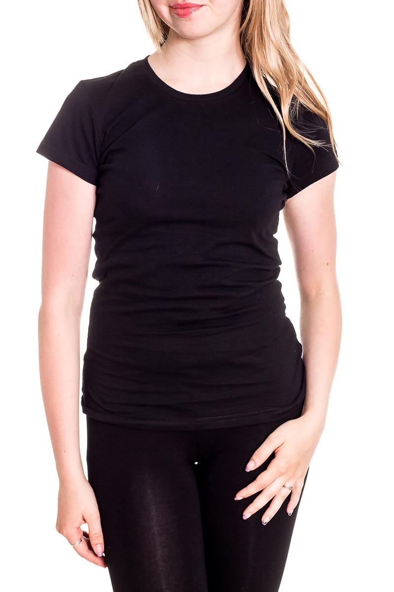 ФутболкаФутболки<br>Однотонная футболка с круглой горловиной и короткими рукавами. Модель выполнена из хлопкового материала. Отличный выбор для базового гардероба.  Цвет: черный  Рост девушки-фотомодели 170 см<br><br>Горловина: С- горловина<br>По материалу: Трикотаж,Хлопок<br>По рисунку: Однотонные<br>По сезону: Весна,Зима,Лето,Осень,Всесезон<br>По силуэту: Приталенные<br>По стилю: Повседневный стиль,Спортивный стиль<br>Рукав: Короткий рукав<br>Размер : 42,46,48<br>Материал: Хлопок<br>Количество в наличии: 3