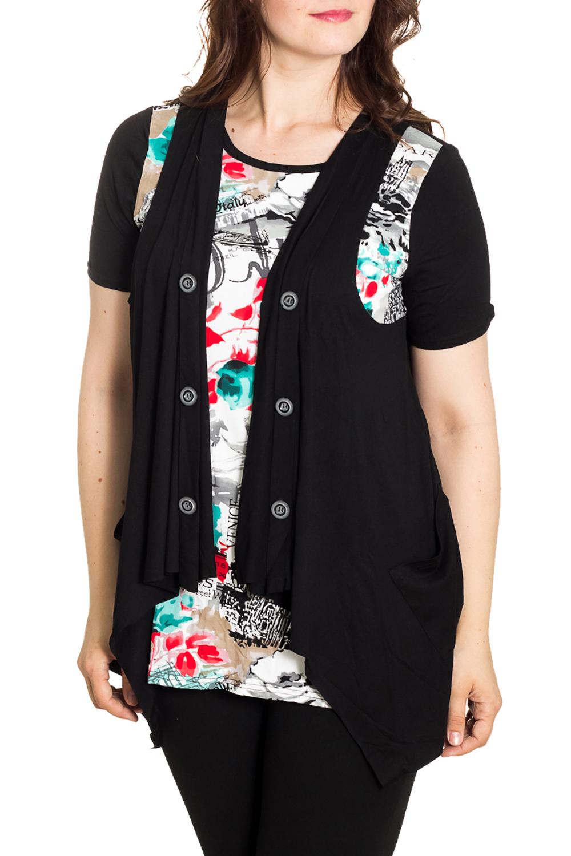 Двойка-обманкаБлузки<br>Удлиненная блузка с имитацией жилетки. Модель выполнена из мягкого трикотажа. Отличный выбор для повседневного гардероба.  Цвет: черный, серый, белый, розовый  Рост девушки-фотомодели 180 см<br><br>Горловина: С- горловина<br>По материалу: Вискоза,Трикотаж<br>По образу: Город,Свидание<br>По рисунку: Растительные мотивы,С принтом,Цветные,Цветочные<br>По сезону: Весна,Осень,Всесезон<br>По силуэту: Полуприталенные<br>По стилю: Повседневный стиль<br>Рукав: Короткий рукав<br>Размер : 50,52<br>Материал: Вискоза<br>Количество в наличии: 2