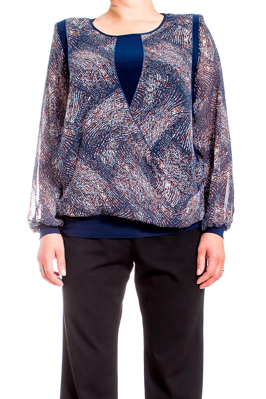 БлузкаБлузки<br>Повседневно - нарядные блузки идеально подходят как для романтичных встреч, так и для походов в кафе с Вашими подругами. Изделие выполнено из струящегося материала, который прекрасно садится по любой фигуре.  В изделии использованы цвета: синий и др.   Рост девушки-фотомодели 170 см<br><br>Горловина: С- горловина<br>По материалу: Вискоза,Трикотаж,Шифон<br>По рисунку: Абстракция,С принтом,Цветные<br>По сезону: Весна,Зима,Лето,Осень,Всесезон<br>По силуэту: Свободные<br>По стилю: Повседневный стиль<br>По элементам: С декором,С манжетами<br>Рукав: Длинный рукав<br>Размер : 48,54<br>Материал: Холодное масло + Шифон<br>Количество в наличии: 2
