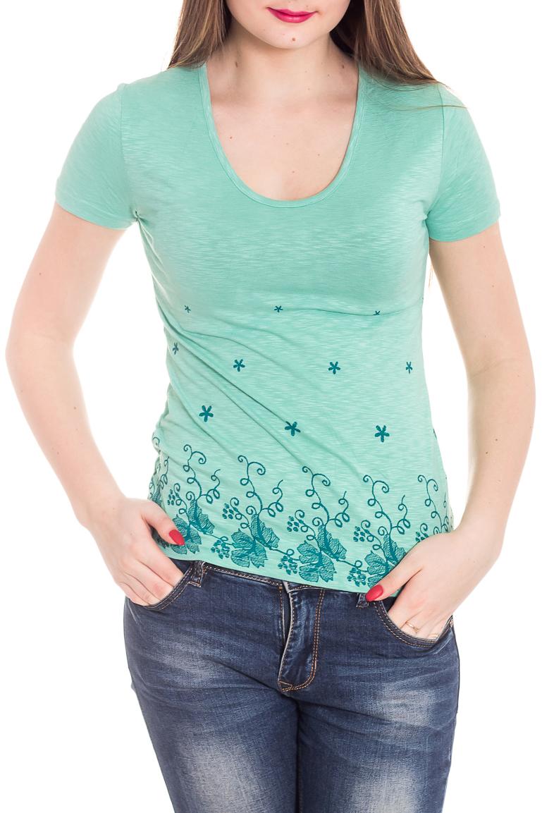 ФутболкаФутболки<br>Универсальная футболка с короткими рукавами. Модель выполнена из приятного материала. Отличный выбор для повседневного гардероба.  Цвет: бирюзовый  Рост девушки-фотомодели 180 см<br><br>Горловина: С- горловина<br>По рисунку: Однотонные,С принтом<br>По сезону: Весна,Зима,Лето,Осень,Всесезон<br>По силуэту: Приталенные<br>По стилю: Повседневный стиль<br>Рукав: Короткий рукав<br>Размер : 48,50<br>Материал: Вискоза<br>Количество в наличии: 2