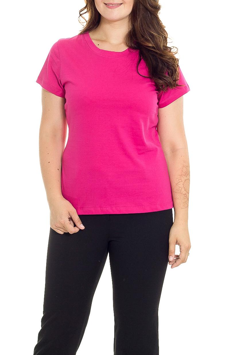 ФутболкаФутболки<br>Универсальная футболка с круглой горловиной и короткими рукавами. Модель выполнена из хлопкового материала. Отличный выбор для базового гардероба.   Цвет: розовый  Рост девушки-фотомодели 180 см.<br><br>Горловина: С- горловина<br>По материалу: Трикотаж,Хлопок<br>По рисунку: Однотонные<br>По сезону: Весна,Зима,Лето,Осень,Всесезон<br>По силуэту: Приталенные<br>По стилю: Повседневный стиль,Спортивный стиль<br>Рукав: Короткий рукав<br>Размер : 50<br>Материал: Хлопок<br>Количество в наличии: 3