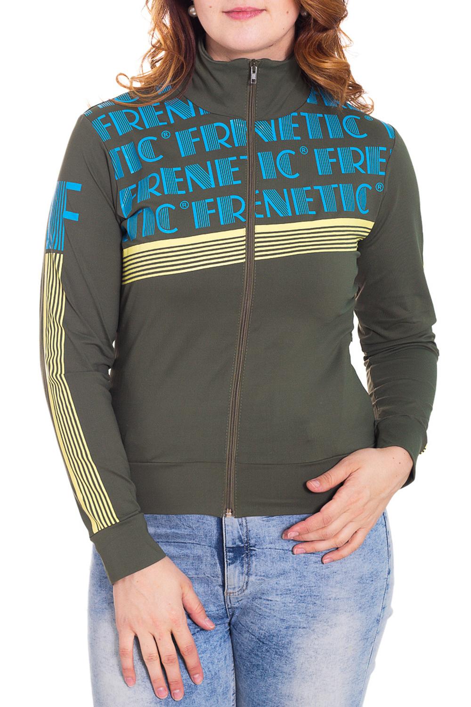 КофтаСпортивная одежда<br>Удобная кофта с длинными рукавами. Отличный выбор для занятий спортом или активного отдыха.  Цвет: зеленый, голубой  Рост девушки-фотомодели 180 см.<br><br>Воротник: Стойка<br>Застежка: С молнией<br>По материалу: Трикотаж<br>По рисунку: Однотонные,С принтом<br>По сезону: Весна,Осень<br>По силуэту: Приталенные<br>По стилю: Повседневный стиль,Спортивный стиль<br>По элементам: С карманами<br>Рукав: Длинный рукав<br>Размер : 46,48<br>Материал: Трикотаж<br>Количество в наличии: 2
