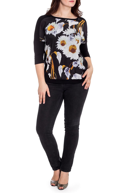 БлузкаБлузки<br>Восхитительная блузка с рукавами 3/4. Модель выполнена из приятного материала. Отличный выбор для любого случая.  В изделии использованы цвета: черный, белый, желтый  Рост девушки-фотомодели 180 см.<br><br>Горловина: С- горловина<br>По материалу: Вискоза,Трикотаж,Шелк<br>По рисунку: Растительные мотивы,С принтом,Цветные,Цветочные<br>По сезону: Весна,Зима,Лето,Осень,Всесезон<br>По силуэту: Полуприталенные<br>По стилю: Повседневный стиль<br>Рукав: Рукав три четверти<br>Размер : 44,46,48,50,52,54,56,58<br>Материал: Трикотаж + Искусственный шелк<br>Количество в наличии: 8