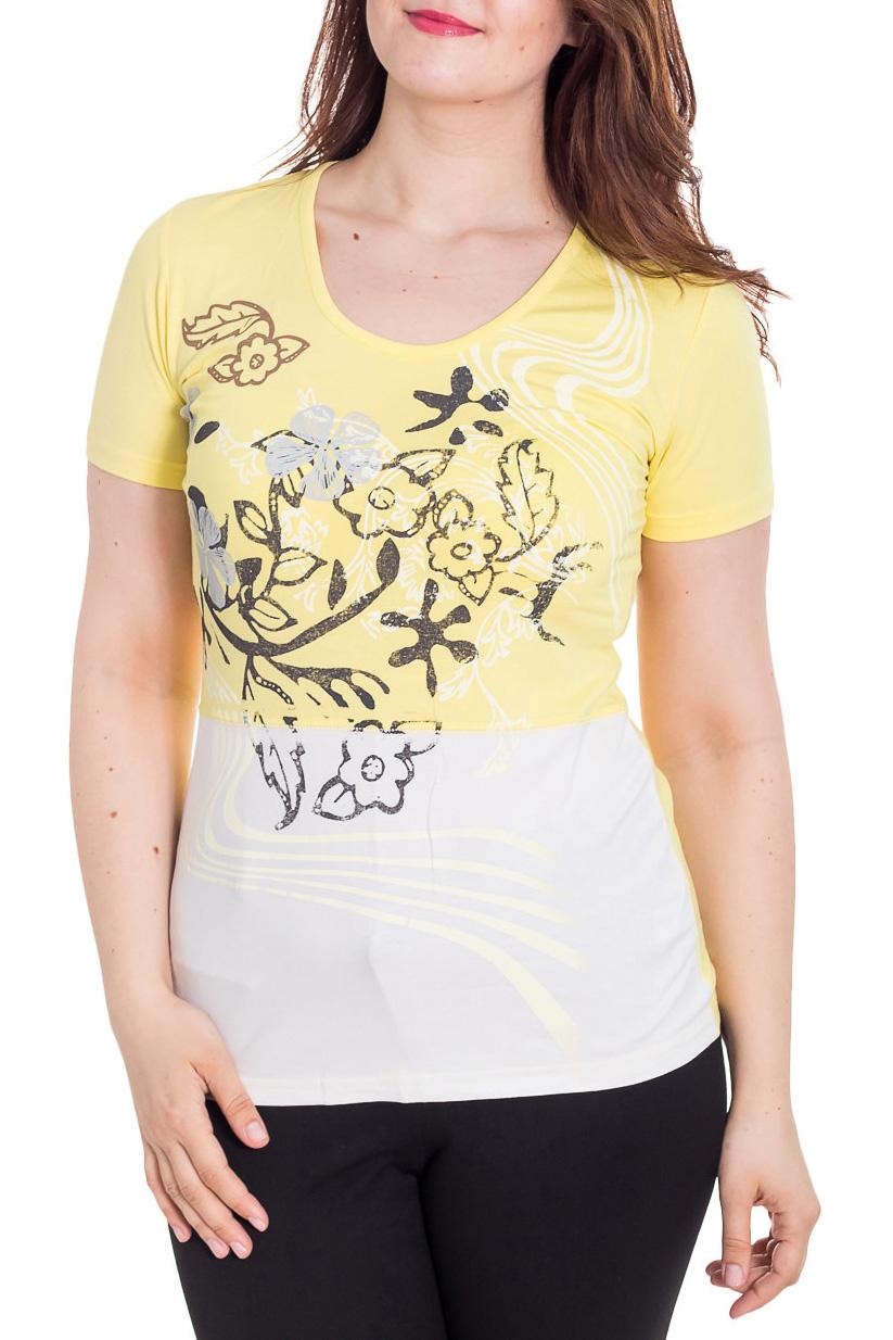 ФутболкаФутболки<br>Универсальная футболка с короткими рукавами. Модель выполнена из приятного материала. Отличный выбор для повседневного гардероба.  Цвет: белый, желтый  Рост девушки-фотомодели 180 см<br><br>Горловина: V- горловина<br>По материалу: Вискоза<br>По рисунку: С принтом,Цветные<br>По сезону: Весна,Зима,Лето,Осень,Всесезон<br>По силуэту: Приталенные<br>По стилю: Повседневный стиль,Летний стиль<br>Рукав: Короткий рукав<br>Размер : 48<br>Материал: Вискоза<br>Количество в наличии: 1
