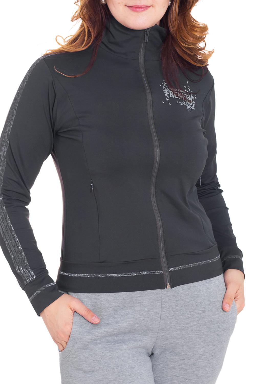 КофтаСпортивная одежда<br>Удобная кофта с длинными рукавами. Отличный выбор для занятий спортом или активного отдыха.  Цвет: серый  Рост девушки-фотомодели 180 см.<br><br>Воротник: Стойка<br>Застежка: С молнией<br>По материалу: Трикотаж<br>По рисунку: Однотонные<br>По сезону: Весна,Осень<br>По силуэту: Приталенные<br>По стилю: Повседневный стиль,Спортивный стиль<br>По элементам: С карманами<br>Рукав: Длинный рукав<br>Размер : 46,48<br>Материал: Трикотаж<br>Количество в наличии: 2