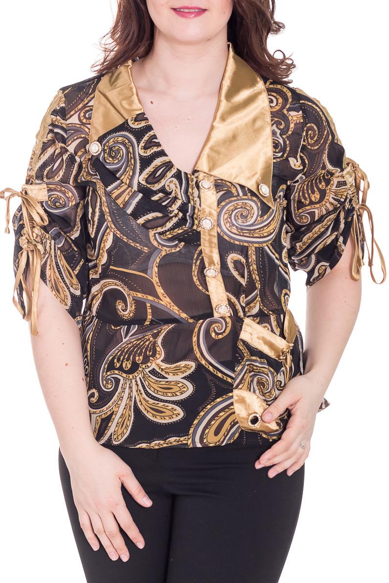 БлузкаБлузки<br>Шифоновая блузка с застежкой на пуговицы. Модель выполнена из воздушного шифона. Отличный выбор для повседневного гардероба.  Цвет: черный, золотой, желтый  Рост девушки-фотомодели 180 см.<br><br>Воротник: Отложной<br>Застежка: С пуговицами<br>По материалу: Атлас,Шифон<br>По образу: Город,Свидание<br>По рисунку: Абстракция,С принтом,Цветные<br>По сезону: Весна,Зима,Лето,Осень,Всесезон<br>По силуэту: Прямые<br>По стилю: Повседневный стиль<br>По элементам: С декором,С карманами<br>Рукав: Рукав три четверти<br>Размер : 52,58<br>Материал: Атлас + Шифон<br>Количество в наличии: 2