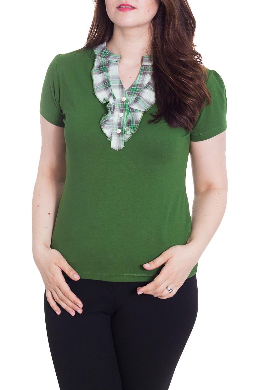 БлузкаБлузки<br>Красивая блузка с короткими рукавами. Модель выполнена из мягкой вискозы. Отличный выбор для повседневного гардероба.  Цвет: зеленый  Рост девушки-фотомодели 180 см<br><br>По материалу: Вискоза<br>По рисунку: Однотонные<br>По сезону: Весна,Зима,Лето,Осень,Всесезон<br>По силуэту: Полуприталенные<br>По стилю: Повседневный стиль<br>По элементам: С декором<br>Рукав: Короткий рукав<br>Горловина: Фигурная горловина<br>Размер : 46,48,52<br>Материал: Вискоза<br>Количество в наличии: 3