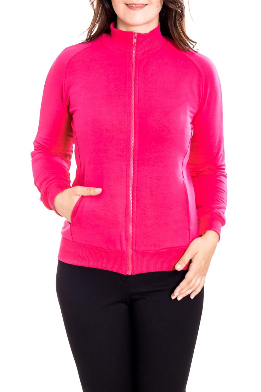 КурткаСпортивная одежда<br>Удобная куртка с застежкой на молнию из плотного трикотажа. Отличный выбор для занятий спортом или активного отдыха.  Цвет: розовый  Рост девушки-фотомодели 180 см.<br><br>Воротник: Стойка<br>Застежка: С молнией<br>По материалу: Трикотаж<br>По рисунку: Однотонные<br>По силуэту: Приталенные<br>По стилю: Повседневный стиль,Спортивный стиль<br>По элементам: С карманами,С манжетами<br>Рукав: Длинный рукав<br>По сезону: Осень,Весна<br>Размер : 46,48,50,52,54,56<br>Материал: Трикотаж<br>Количество в наличии: 9