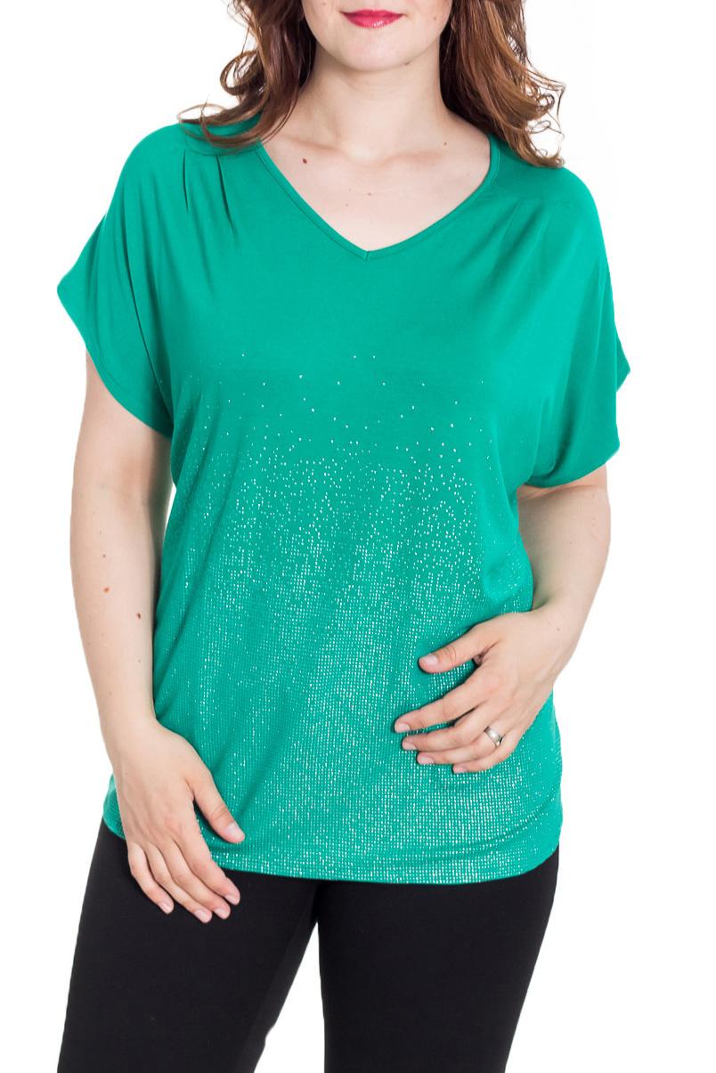 БлузкаБлузки<br>Красивая блузка с короткими рукавами. Модель выполнена из приятного материала. Отличный выбор для повседневного гардероба.  Цвет: зеленый  Рост девушки-фотомодели 180 см.<br><br>Горловина: V- горловина<br>По материалу: Вискоза<br>По рисунку: Однотонные<br>По сезону: Весна,Зима,Лето,Осень,Всесезон<br>По силуэту: Полуприталенные<br>По стилю: Повседневный стиль<br>Рукав: Короткий рукав<br>Размер : 52<br>Материал: Вискоза<br>Количество в наличии: 1