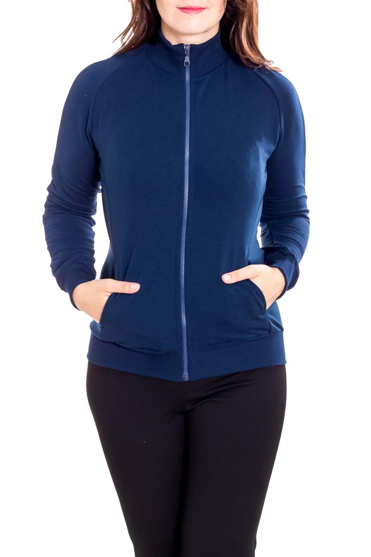 КурткаСпортивная одежда<br>Удобная куртка с застежкой на молнию из плотного трикотажа. Отличный выбор для занятий спортом или активного отдыха.  Цвет: синий  Рост девушки-фотомодели 180 см.<br><br>Воротник: Стойка<br>Застежка: С молнией<br>По материалу: Трикотаж<br>По рисунку: Однотонные<br>По силуэту: Приталенные<br>По стилю: Повседневный стиль,Спортивный стиль<br>По элементам: С карманами,С манжетами<br>Рукав: Длинный рукав<br>По сезону: Осень,Весна<br>Размер : 46,48,56<br>Материал: Трикотаж<br>Количество в наличии: 6