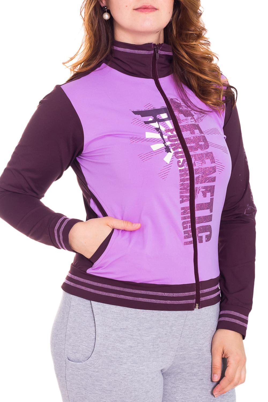 КофтаСпортивная одежда<br>Удобная кофта с длинными рукавами. Отличный выбор для занятий спортом или активного отдыха.  Цвет: фиолетовый, сиреневый  Рост девушки-фотомодели 180 см.<br><br>Воротник: Стойка<br>Застежка: С молнией<br>По материалу: Трикотаж<br>По рисунку: Однотонные,С принтом,Цветные<br>По сезону: Весна,Осень<br>По силуэту: Приталенные<br>По стилю: Повседневный стиль,Спортивный стиль<br>По элементам: С карманами<br>Рукав: Длинный рукав<br>Размер : 46,48<br>Материал: Трикотаж<br>Количество в наличии: 2