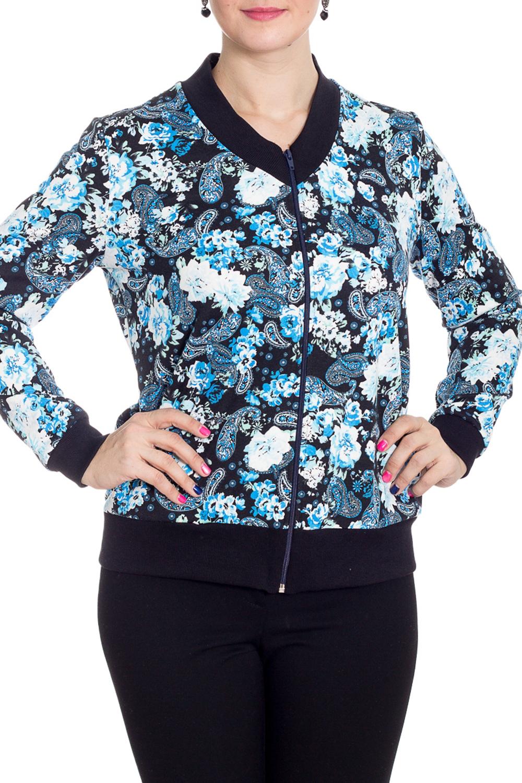 КурткаКофты<br>Цветная куртка с застежкой на молнию и длинными рукавами с манжетами. Модель выполнена из приятного трикотажа. Отличный выбор для повседневного гардероба. Ростовка изделия 164 см.  В изделии использованы цвета: синий, белый, голубой  Рост девушки-фотомодели 180 см<br><br>Горловина: С- горловина<br>Застежка: С молнией<br>По длине: Средней длины<br>По материалу: Вискоза,Трикотаж<br>По образу: Город<br>По рисунку: Растительные мотивы,С принтом,Цветные,Цветочные,Этнические<br>По силуэту: Полуприталенные<br>По стилю: Повседневный стиль<br>По элементам: С карманами,С манжетами<br>Рукав: Длинный рукав<br>По сезону: Осень,Весна<br>Размер : 48,50,52,54<br>Материал: Трикотаж<br>Количество в наличии: 16