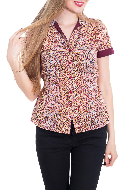 РубашкаРубашки<br>Классическая женская рубашка из приятного к телу хлопка станет основой Вашего повседневного гардероба. Застежка - пуговицы.  Цвет: мультицвет.  Рост девушки-фотомодели 170 см<br><br>Воротник: Рубашечный,Стояче-отложной<br>Горловина: V- горловина<br>Застежка: С пуговицами<br>По материалу: Хлопок<br>По образу: Город,Круиз,Свидание<br>По рисунку: С принтом,Цветные<br>По сезону: Весна,Зима,Лето,Осень,Всесезон<br>По силуэту: Приталенные<br>По стилю: Повседневный стиль<br>По элементам: С манжетами<br>Рукав: Короткий рукав<br>Размер : 44,48<br>Материал: Хлопок<br>Количество в наличии: 4