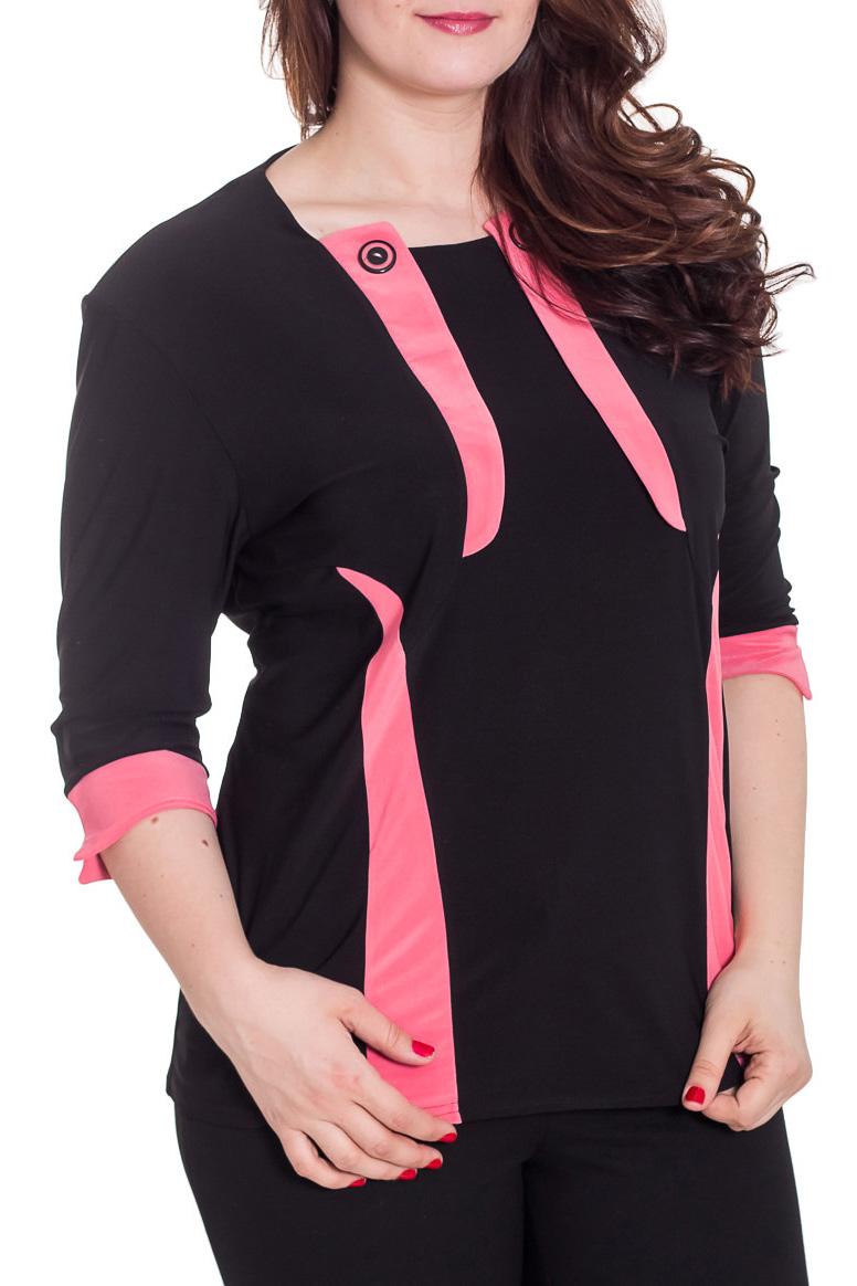 БлузкаБлузки<br>Красивая блузка с контрастными вставками. Модель выполнена из мягкой вискозы. Отличный выбор для повседневного гардероба.  Цвет: черный, розовый  Рост девушки-фотомодели 180 см<br><br>По материалу: Вискоза,Трикотаж<br>По рисунку: Цветные<br>По сезону: Весна,Зима,Лето,Осень,Всесезон<br>По силуэту: Полуприталенные<br>По стилю: Повседневный стиль<br>По элементам: С декором<br>Рукав: Рукав три четверти<br>Горловина: Фигурная горловина<br>Размер : 54,56,60,62,64<br>Материал: Вискоза<br>Количество в наличии: 8