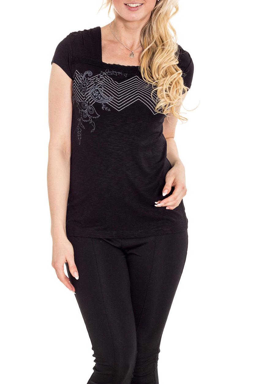 БлузкаБлузки<br>Великолепная блузка с короткими рукавами. Модель выполнена из мягкой вискозы. Отличный выбор для повседневного гардероба.  Цвет: черный, белый  Рост девушки-фотомодели 170 см.<br><br>Горловина: Квадратная горловина<br>По материалу: Трикотаж<br>По рисунку: Цветные<br>По сезону: Весна,Зима,Лето,Осень,Всесезон<br>По силуэту: Полуприталенные<br>По стилю: Повседневный стиль,Летний стиль<br>Рукав: Короткий рукав<br>Размер : 46<br>Материал: Трикотаж<br>Количество в наличии: 1