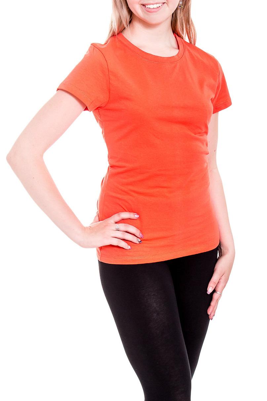 ФутболкаФутболки<br>Универсальная футболка с круглой горловиной и короткими рукавами. Модель выполнена из хлопкового материала. Отличный выбор для базового гардероба.   Цвет: морковный  Рост девушки-фотомодели 170 см.<br><br>Горловина: С- горловина<br>По материалу: Трикотаж,Хлопок<br>По рисунку: Однотонные<br>По сезону: Весна,Зима,Лето,Осень,Всесезон<br>По силуэту: Приталенные<br>По стилю: Повседневный стиль,Спортивный стиль<br>Рукав: Короткий рукав<br>Размер : 46<br>Материал: Хлопок<br>Количество в наличии: 1
