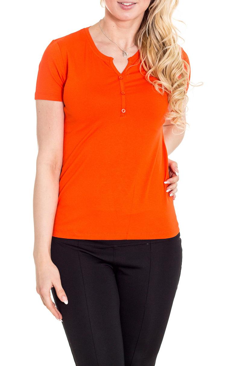 ФутболкаФутболки<br>Однотонная футболка с фигурной горловиной и короткими рукавами. Модель выполнена из мягкой вискозы. Отличный выбор для базового гардероба.  Цвет: оранжевый  Рост девушки-фотомодели 170 см.<br><br>По материалу: Трикотаж<br>По рисунку: Однотонные<br>По сезону: Весна,Зима,Лето,Осень,Всесезон<br>По силуэту: Приталенные<br>По стилю: Повседневный стиль<br>По форме: Классические<br>Рукав: Короткий рукав<br>Горловина: Фигурная горловина<br>Размер : 46,48,50<br>Материал: Вискоза<br>Количество в наличии: 3