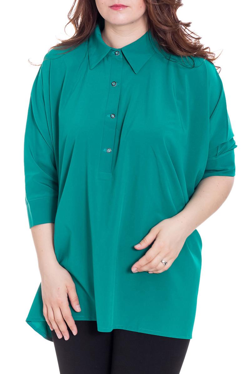 БлузкаБлузки<br>Блуза выполнена в стиле рубашки, рукав 3/4 на манжете, разрезы по бокам. Прекрасный офисный вариант.  Цвет: зеленая морская волна.  Рост девушки-фотомодели 180 см  Длина: 78 ± 2 см<br><br>Воротник: Рубашечный,Стояче-отложной<br>Застежка: С пуговицами<br>По материалу: Блузочная ткань,Шелк<br>По образу: Город,Офис,Свидание<br>По рисунку: Однотонные<br>По сезону: Весна,Зима,Лето,Осень,Всесезон<br>По силуэту: Свободные<br>По стилю: Классический стиль,Кэжуал,Офисный стиль,Повседневный стиль<br>По элементам: С воротником,С декором,С манжетами<br>Рукав: Рукав три четверти<br>Размер : 56,60,62,66,68<br>Материал: Искусственный шелк<br>Количество в наличии: 7