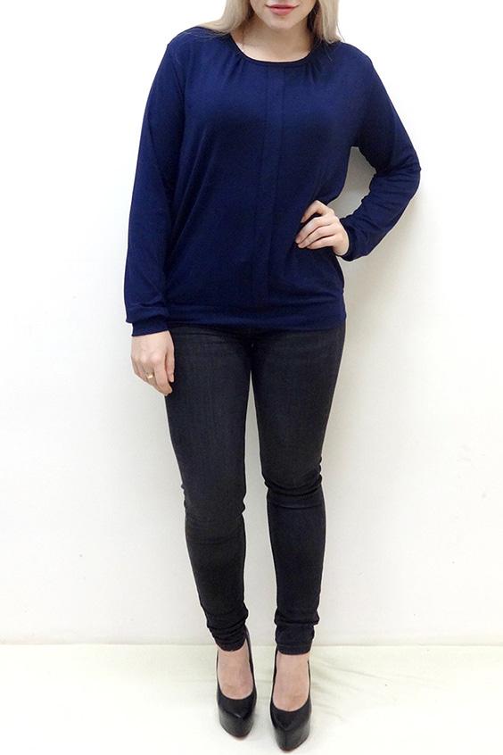 БлузкаБлузки<br>Удлиненная блузка свободного силуэта на поясе. Модель выполнена из однотонной мягкой вискозы. Отличный выбор для повседневного гардероба.  Цвет: синий  Рост девушки-фотомодели 162 см<br><br>Горловина: С- горловина<br>По материалу: Вискоза<br>По рисунку: Однотонные<br>По сезону: Весна,Зима,Лето,Осень,Всесезон<br>По силуэту: Прямые<br>По стилю: Повседневный стиль<br>По элементам: С декором,С манжетами<br>Рукав: Длинный рукав<br>Размер : 48,50<br>Материал: Вискоза<br>Количество в наличии: 4