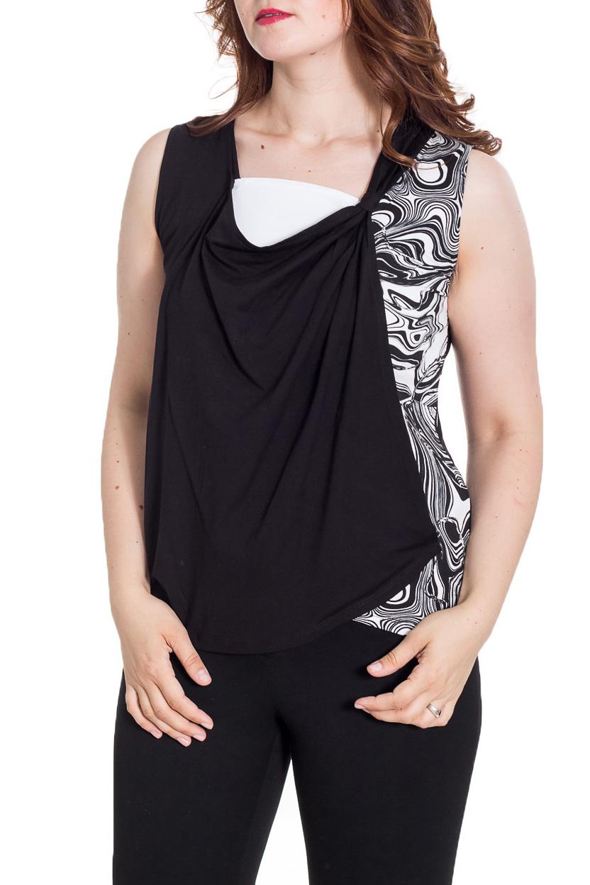 БлузкаБлузки<br>Красивая блузка полуприталенного силуэта. Модель выполнена из приятного материала. Отличный выбор для повседневного гардероба.  Цвет: черный, белый  Рост девушки-фотомодели 180 см.<br><br>По материалу: Вискоза<br>По образу: Город<br>По рисунку: Цветные<br>По сезону: Весна,Зима,Лето,Осень,Всесезон<br>По силуэту: Полуприталенные<br>По стилю: Повседневный стиль<br>По элементам: Со складками<br>Рукав: Без рукавов<br>Размер : 44,46,48,50<br>Материал: Вискоза<br>Количество в наличии: 4