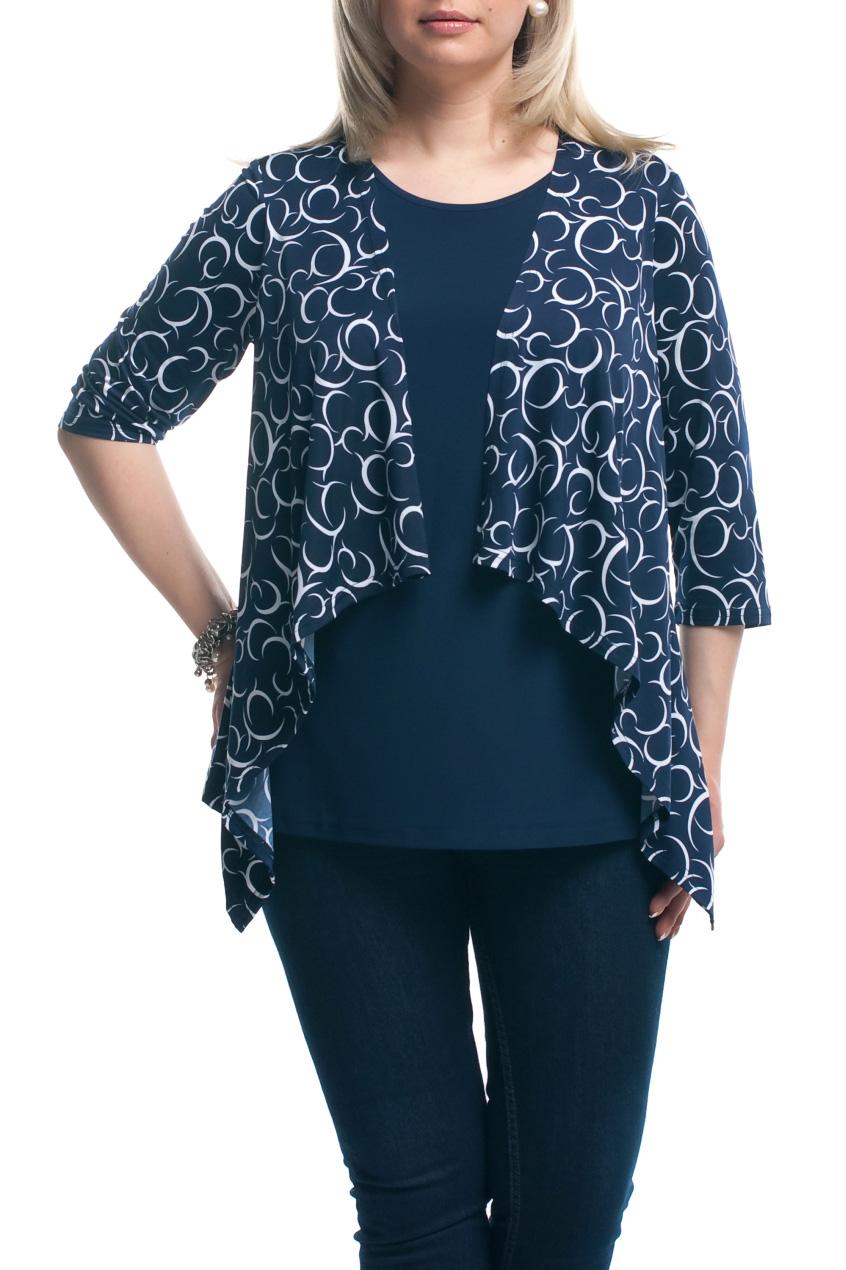 БлузкаБлузки<br>Интересная блузка с имитацией кардигана. Модель выполнена из приятного трикотажа. Отличный выбор для любого случая.  Цвет: синий, белый  Рост девушки-фотомодели 173 см.<br><br>Горловина: С- горловина<br>По материалу: Трикотаж<br>По рисунку: С принтом,Цветные<br>По сезону: Весна,Зима,Лето,Осень,Всесезон<br>По силуэту: Полуприталенные<br>По стилю: Повседневный стиль<br>Рукав: Рукав три четверти<br>Размер : 52,56,58,60,62,64,66,68,70<br>Материал: Холодное масло<br>Количество в наличии: 19