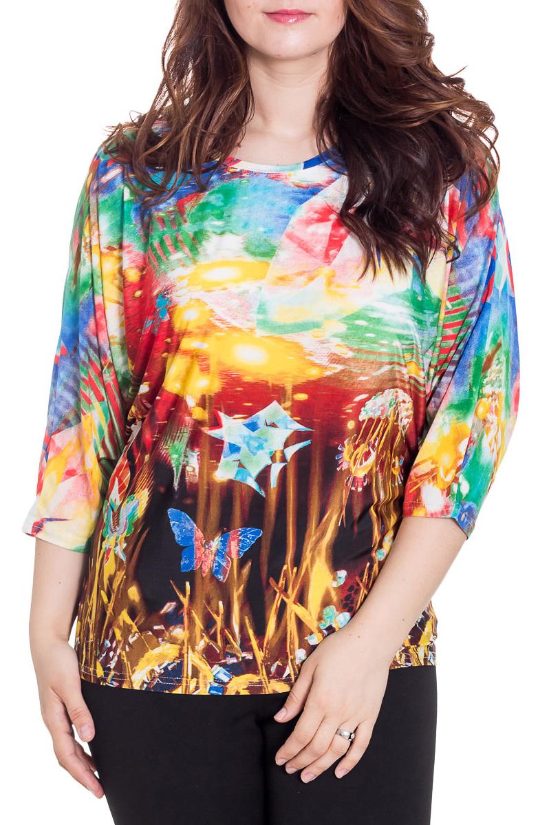 БлузкаБлузки<br>Элегантная женская блузка идеально подойдет для создания Вашего повседневного образа. Блуза с рукавом 3/4 летучая мышь, круглый вырез горловины. Идеальный вариант под юбку и брюки.  Цвет: мультицвет.  Рост девушки-фотомодели 180 см  Длина: 63 ± 2 см<br><br>Горловина: С- горловина<br>По материалу: Вискоза,Трикотаж<br>По рисунку: Абстракция,С принтом,Цветные<br>По сезону: Весна,Зима,Лето,Осень,Всесезон<br>По силуэту: Свободные<br>По стилю: Повседневный стиль<br>Рукав: Рукав три четверти<br>Размер : 56,58,60,64,66,68,70<br>Материал: Холодное масло<br>Количество в наличии: 12