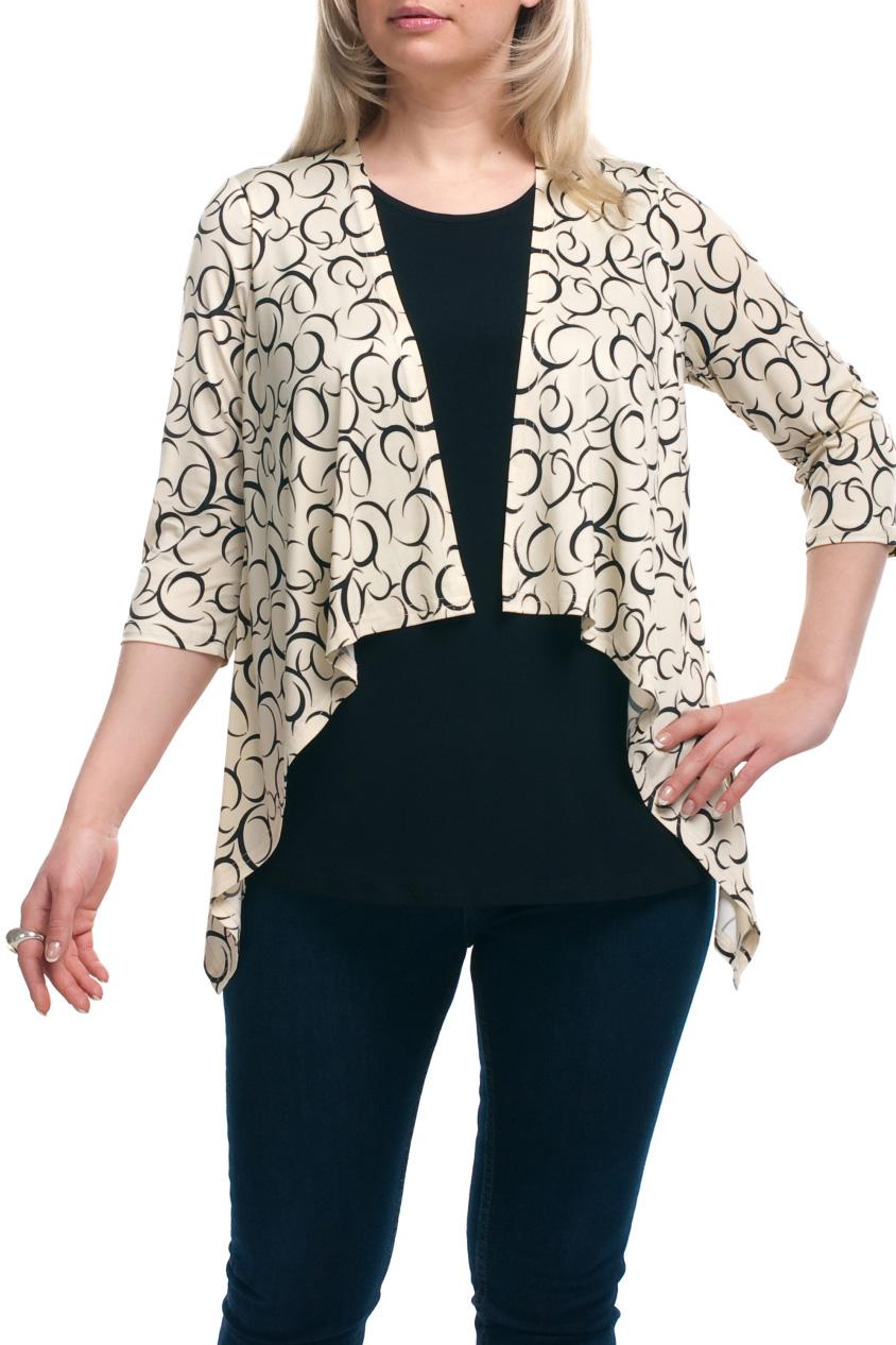 БлузкаБлузки<br>Интересная блузка с имитацией кардигана. Модель выполнена из приятного трикотажа. Отличный выбор для любого случая.  Цвет: бежевый, черный  Рост девушки-фотомодели 173 см.<br><br>Горловина: С- горловина<br>По материалу: Трикотаж<br>По рисунку: С принтом,Цветные<br>По сезону: Весна,Зима,Лето,Осень,Всесезон<br>По силуэту: Полуприталенные<br>По стилю: Повседневный стиль<br>Рукав: Рукав три четверти<br>Размер : 56,58,60,62,64,66,68,70<br>Материал: Холодное масло<br>Количество в наличии: 13