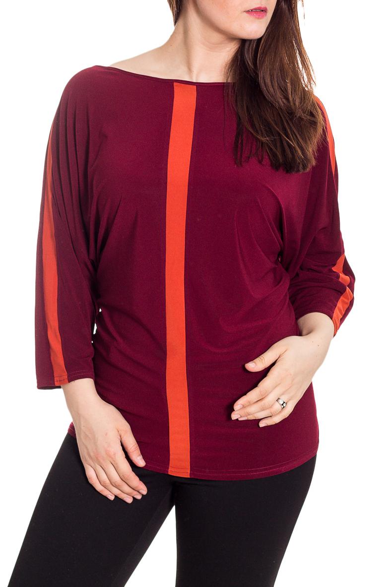 БлузкаБлузки<br>Эффектная блузка с контрастными декоративными вставками. Модель выполнена из приятного трикотажа. Отличный выбор для любого случая.  Цвет: бордовый, оранжевый  Рост девушки-фотомодели 180 см<br><br>Горловина: Лодочка<br>По материалу: Вискоза,Трикотаж<br>По рисунку: Цветные<br>По сезону: Весна,Зима,Лето,Осень,Всесезон<br>По силуэту: Полуприталенные<br>По стилю: Повседневный стиль<br>Рукав: Рукав три четверти<br>Размер : 58,60,62,64,66,68,70<br>Материал: Холодное масло<br>Количество в наличии: 12