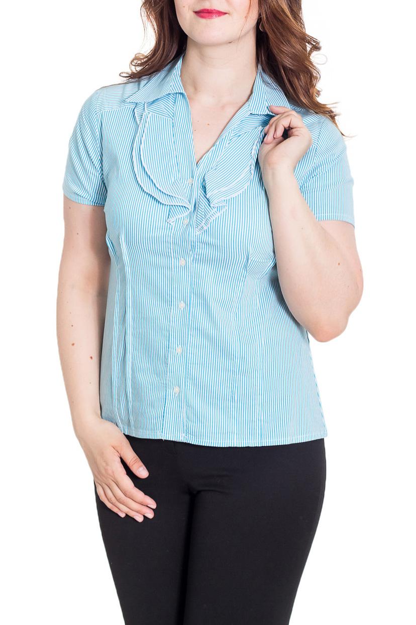 РубашкаРубашки<br>Удобная рубашка с короткими рукавами. Модель выполнена из приятного материала. Отличный выбор для повседневного гардероба.  Цвет: голубой, белый  Рост девушки-фотомодели 180 см<br><br>Воротник: Рубашечный<br>Застежка: С пуговицами<br>По материалу: Хлопок<br>По рисунку: В полоску,С принтом,Цветные<br>По сезону: Весна,Зима,Лето,Осень,Всесезон<br>По силуэту: Приталенные<br>По стилю: Повседневный стиль<br>По элементам: С воланами и рюшами<br>Рукав: Короткий рукав<br>Размер : 46,50<br>Материал: Хлопок<br>Количество в наличии: 2