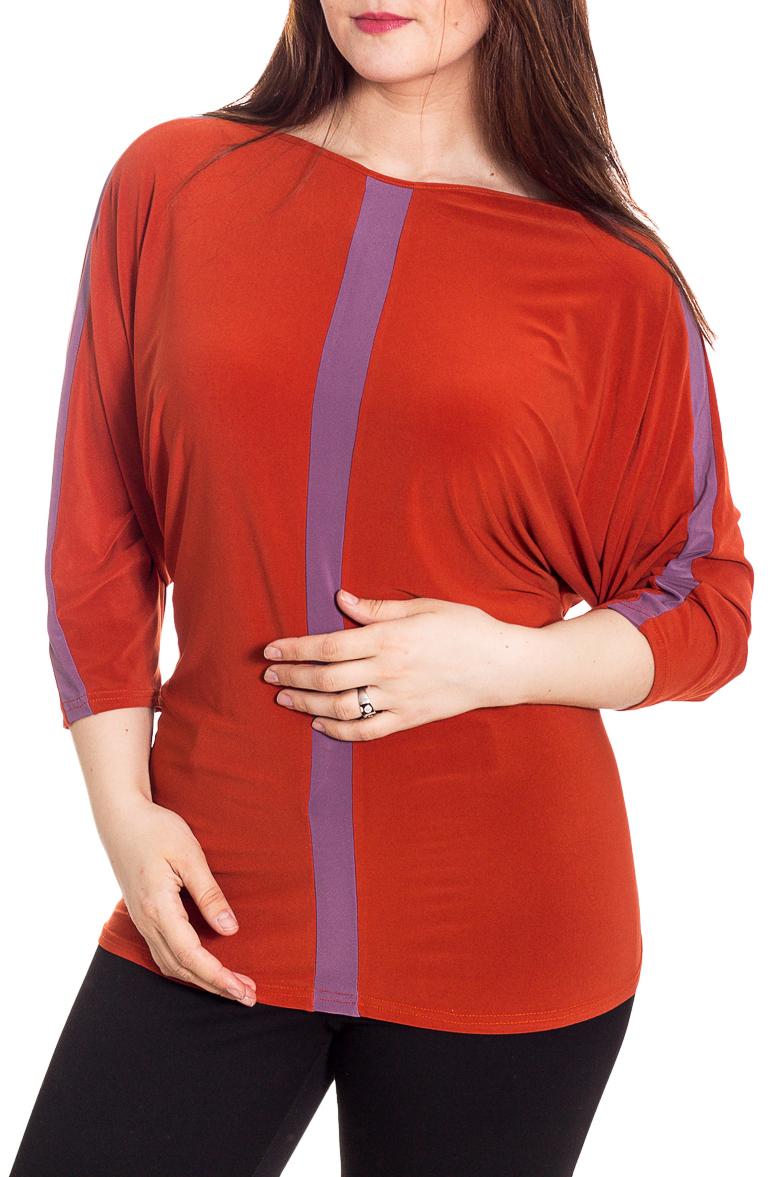БлузкаБлузки<br>Эффектная блузка с контрастными декоративными вставками. Модель выполнена из приятного трикотажа. Отличный выбор для любого случая.  Цвет: оранжевый, сиреневый  Рост девушки-фотомодели 180 см<br><br>Горловина: Лодочка<br>По материалу: Вискоза,Трикотаж<br>По рисунку: Цветные<br>По сезону: Весна,Зима,Лето,Осень,Всесезон<br>По силуэту: Полуприталенные<br>По стилю: Повседневный стиль<br>Рукав: Рукав три четверти<br>Размер : 56,58,60,62,64,66,68,70<br>Материал: Холодное масло<br>Количество в наличии: 16