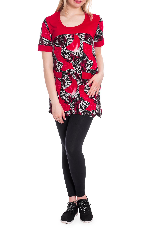 ТуникаТуники<br>Хлопковая туника с круглой горловиной и короткими рукавами. Домашняя одежда, прежде всего, должна быть удобной, практичной и красивой. В наших изделиях Вы будете чувствовать себя комфортно, особенно, по вечерам после трудового дня.  В изделии использованы цвета: красный, черный, белый и др.  Рост девушки-фотомодели 170 см<br><br>Горловина: С- горловина<br>По материалу: Трикотаж,Хлопок<br>По рисунку: С принтом,Цветные<br>По сезону: Весна,Зима,Лето,Осень,Всесезон<br>По силуэту: Полуприталенные<br>Рукав: Короткий рукав<br>По элементам: С карманами<br>Размер : 44,46<br>Материал: Трикотаж<br>Количество в наличии: 6