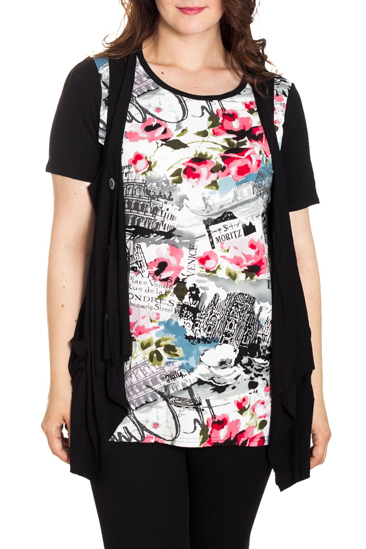 Двойка-обманкаКофты<br>Удлиненная блузка с имитацией жилетки. Модель выполнена из мягкого трикотажа. Отличный выбор для повседневного гардероба.  Цвет: черный, серый, белый, розовый  Рост девушки-фотомодели 180 см<br><br>Горловина: С- горловина<br>По материалу: Вискоза<br>По рисунку: Растительные мотивы,Цветные,Цветочные<br>По сезону: Весна,Осень,Всесезон<br>По силуэту: Полуприталенные<br>Рукав: Короткий рукав<br>Размер : 54<br>Материал: Вискоза<br>Количество в наличии: 1
