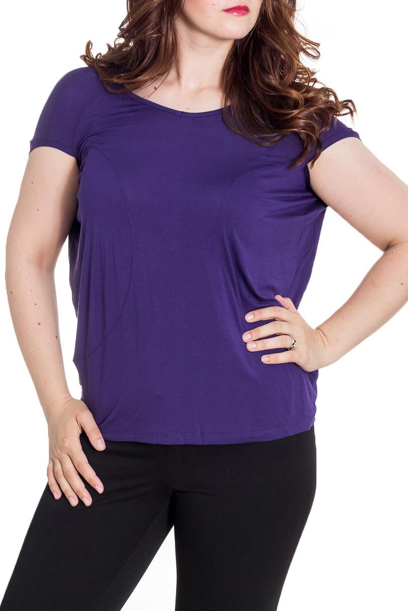БлузкаБлузки<br>Великолепная блузка с короткими рукавами. Модель выполнена из мягкой вискозы. Отличный выбор для повседневного гардероба.  Цвет: фиолетовый  Рост девушки-фотомодели 180 см.<br><br>Горловина: С- горловина<br>По материалу: Вискоза,Трикотаж<br>По рисунку: Однотонные<br>По сезону: Весна,Зима,Лето,Осень,Всесезон<br>По силуэту: Полуприталенные<br>По стилю: Повседневный стиль<br>Рукав: Короткий рукав<br>Размер : 50-52<br>Материал: Трикотаж<br>Количество в наличии: 1