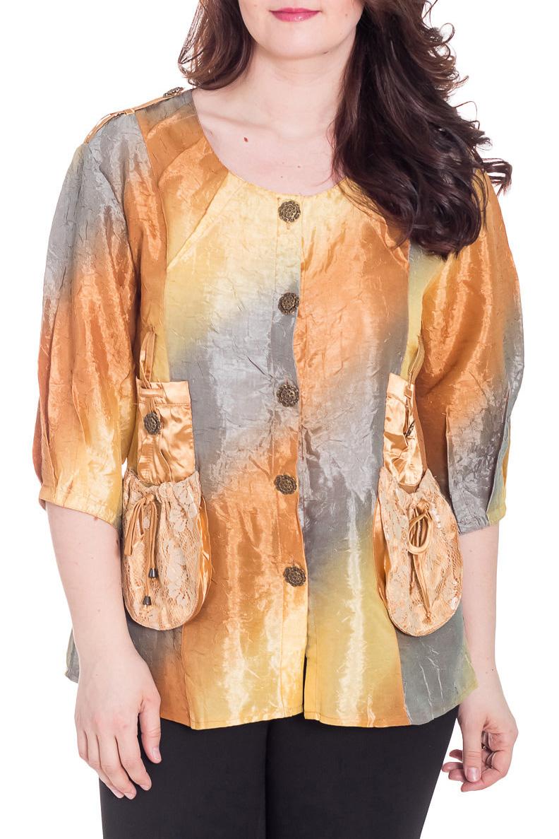 БлузкаБлузки<br>Цветная блузка с рукавами 3/4. Модель выполнена из приятного материала. Отличный выбор для повседневного гардероба.  Цвет: серый, желтый  Рост девушки-фотомодели 180 см<br><br>Горловина: С- горловина<br>Застежка: С пуговицами<br>По материалу: Тканевые<br>По образу: Город<br>По рисунку: Цветные,С принтом<br>По сезону: Весна,Зима,Лето,Осень,Всесезон<br>По силуэту: Прямые<br>По стилю: Повседневный стиль<br>По элементам: С карманами<br>Рукав: Рукав три четверти<br>Размер : 46,48,50,52,54,56,58,60<br>Материал: Блузочная ткань<br>Количество в наличии: 19