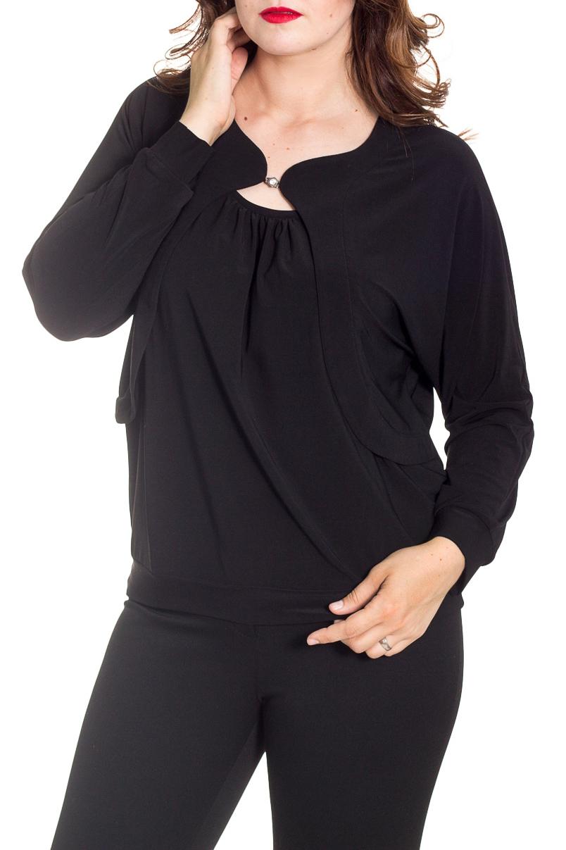 БлузкаБлузки<br>Однотонная блузка с длинными рукавами. Модель выполнена из приятного материала. Отличный выбор для повседневного гардероба.  Цвет: черный  Рост девушки-фотомодели 180 см.<br><br>Воротник: Фантазийный<br>По материалу: Вискоза,Трикотаж<br>По образу: Город,Свидание<br>По рисунку: Однотонные<br>По сезону: Весна,Зима,Лето,Осень,Всесезон<br>По силуэту: Полуприталенные<br>По стилю: Повседневный стиль<br>По элементам: С декором,С манжетами<br>Рукав: Длинный рукав<br>Размер : 46,48,50,52<br>Материал: Холодное масло<br>Количество в наличии: 4