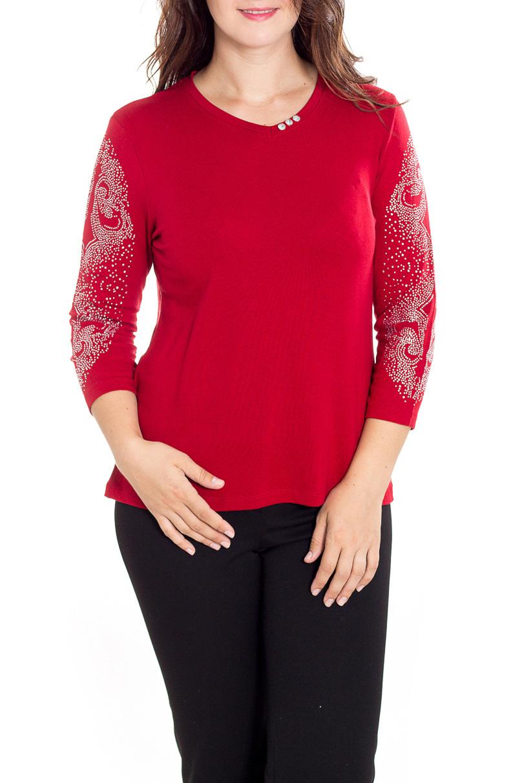 БлузкаБлузки<br>Однотонная блузка с рукавами 3/4. Модель выполнена из мягкой вискозы. Отличный выбор для повседневного гардероба.  Цвет: красный  Рост девушки-фотомодели 180 см<br><br>Горловина: С- горловина<br>По материалу: Вискоза,Трикотаж<br>По рисунку: Однотонные<br>По сезону: Весна,Зима,Лето,Осень,Всесезон<br>По силуэту: Приталенные<br>По стилю: Повседневный стиль<br>По элементам: С декором,С отделочной фурнитурой<br>Рукав: Рукав три четверти<br>Размер : 48,50<br>Материал: Трикотаж<br>Количество в наличии: 2