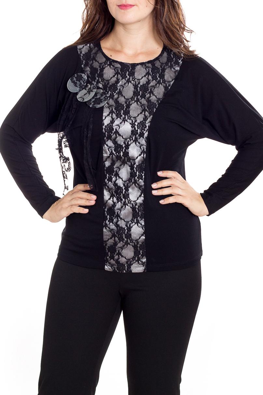 БлузкаБлузки<br>Однотонная блузка с длинными рукавами. Модель выполнена из мягкого трикотажа и гипюра. Отличный выбор для любого случая.  В изделии использованы цвета: черный, серебряный  Рост девушки-фотомодели 180 см<br><br>Горловина: С- горловина<br>По материалу: Вискоза,Гипюр,Трикотаж<br>По рисунку: Цветные<br>По сезону: Весна,Зима,Лето,Осень,Всесезон<br>По силуэту: Приталенные<br>По стилю: Нарядный стиль,Повседневный стиль<br>По элементам: С декором<br>Рукав: Длинный рукав<br>Размер : 48,50,52<br>Материал: Трикотаж + Гипюр<br>Количество в наличии: 3