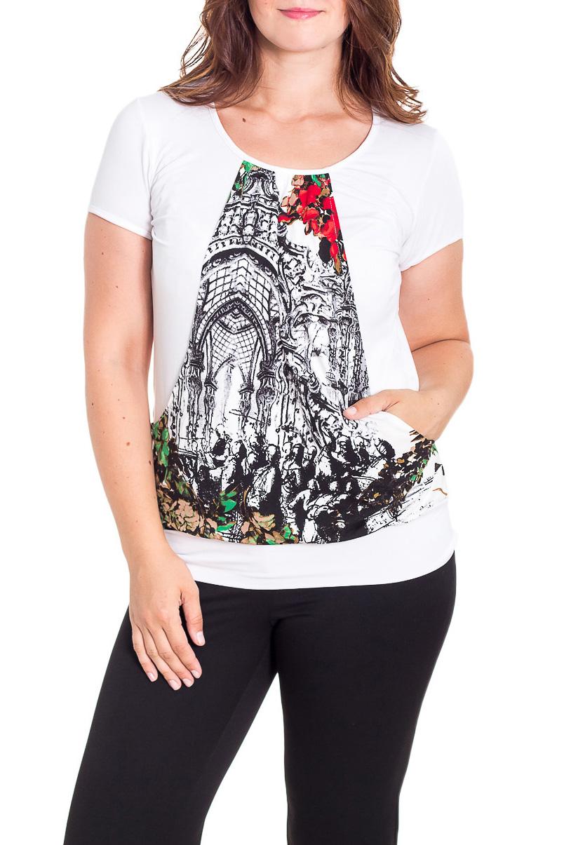 ФутболкаФутболки<br>Удлиненная футболка с карманами. Модель выполнена из приятного трикотажа. Отличный выбор для повседневного гардероба.  В изделии использованы цвета: белый и др.  Рост девушки-фотомодели 180 см.<br><br>Горловина: С- горловина<br>По материалу: Вискоза<br>По рисунку: С принтом,Цветные<br>По сезону: Весна,Зима,Лето,Осень,Всесезон<br>По силуэту: Полуприталенные<br>По стилю: Повседневный стиль<br>По элементам: С карманами<br>Рукав: Короткий рукав<br>Размер : 46,50,52<br>Материал: Вискоза<br>Количество в наличии: 5