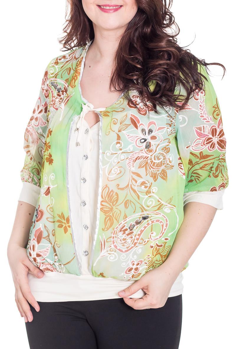 БлузкаБлузки<br>Красивая блузка с рукавами 3/4. Модель выполнена из приятного трикотажа и шифона. Отличный выбор для любого случая.  Цвет: белый, зеленый, коричневый  Рост девушки-фотомодели 180 см<br><br>Горловина: V- горловина<br>По материалу: Вискоза,Трикотаж,Шифон<br>По образу: Свидание<br>По рисунку: Растительные мотивы,С принтом,Цветные,Цветочные<br>По сезону: Весна,Зима,Лето,Осень,Всесезон<br>По силуэту: Прямые<br>По стилю: Повседневный стиль<br>По элементам: С манжетами<br>Рукав: Рукав три четверти<br>Размер : 52,54,56,58,60<br>Материал: Холодное масло + Шифон<br>Количество в наличии: 9