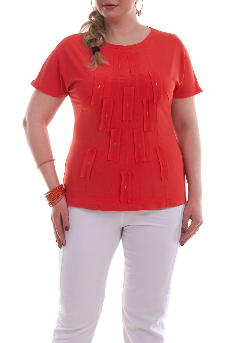 БлузкаБлузки<br>Прекрасная блузка с круглой горловиной и короткими рукавами. Модель выполнена из приятного материала. Отличный выбор для любого случая. Расположение декора может незначительно отличаться от картинки.  Цвет: красный  Рост девушки-фотомодели 173 см<br><br>Горловина: С- горловина<br>По материалу: Вискоза,Трикотаж,Шифон<br>По рисунку: Однотонные<br>По сезону: Весна,Всесезон,Зима,Лето,Осень<br>По силуэту: Полуприталенные<br>По стилю: Повседневный стиль<br>По элементам: С декором<br>Рукав: Короткий рукав<br>Размер : 52,56,66,68,70<br>Материал: Холодное масло + Шифон<br>Количество в наличии: 5
