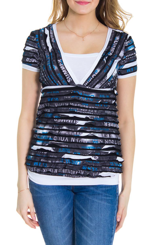 БлузкаБлузки<br>Женская блузка с короткими рукавами. Модель выполнена из мягкой вискозы. Отличный выбор для повседневного гардероба.  За счет свободного кроя и эластичного материала изделие можно носить во время беременности  Рост девушки-фотомодели 176 см  Цвет: серый, белый<br><br>По материалу: Вискоза<br>По рисунку: Цветные,С принтом<br>По сезону: Весна,Лето,Зима,Осень,Всесезон<br>Рукав: Короткий рукав<br>По стилю: Повседневный стиль,Летний стиль<br>Горловина: Фигурная горловина<br>По силуэту: Приталенные<br>По элементам: С воланами и рюшами<br>Размер : 42,44,46,48<br>Материал: Вискоза<br>Количество в наличии: 4