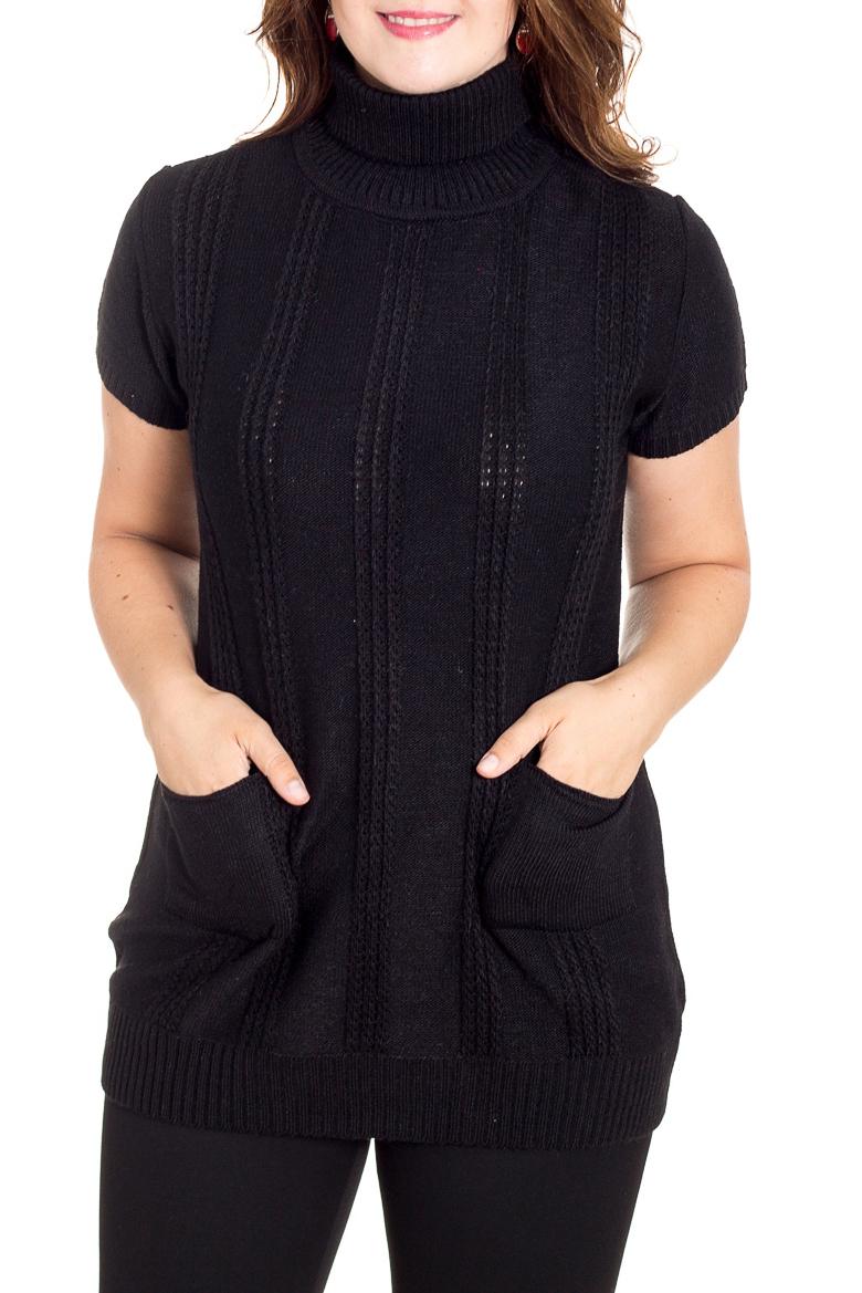ТуникаТуники<br>Однотонная туника с короткими рукавами из вязаного трикотажа. Вязаный трикотаж - это красота, тепло и комфорт. В вязанных вещах очень легко оставаться женственной и в то же время не замёрзнуть.  Цвет: черный  Рост девушки-фотомодели 180 см<br><br>Воротник: Стойка<br>По материалу: Вязаные,Трикотаж<br>По рисунку: Однотонные,Фактурный рисунок<br>По силуэту: Приталенные<br>По стилю: Повседневный стиль<br>По элементам: С карманами<br>Рукав: Короткий рукав<br>По сезону: Осень,Весна,Зима<br>Размер : 44,46,48<br>Материал: Вязаное полотно<br>Количество в наличии: 3