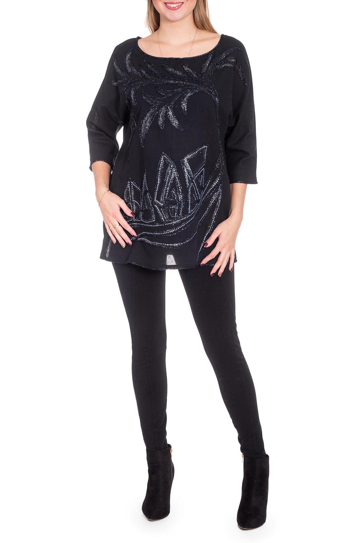 БлузкаБлузки<br>Интересная блузка с аппликацией. Модель выполнена из хлопкового материала. Отличный выбор для повседневного гардероба.  В изделии использованы цвета: черный и др.  Рост девушки-фотомодели 170 см<br><br>Горловина: С- горловина<br>По материалу: Хлопок<br>По рисунку: С принтом,Цветные<br>По сезону: Весна,Зима,Лето,Осень,Всесезон<br>По силуэту: Прямые<br>По стилю: Повседневный стиль<br>По элементам: С декором<br>Рукав: Рукав три четверти<br>Размер : 44,46,48,50,52,54<br>Материал: Хлопок<br>Количество в наличии: 11