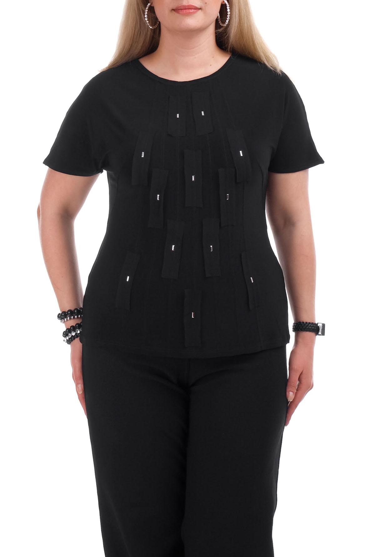 БлузкаБлузки<br>Прекрасная блузка с круглой горловиной и короткими рукавами. Модель выполнена из приятного материала. Отличный выбор для любого случая. Расположение декора может незначительно отличаться от картинки.  Цвет: черный  Рост девушки-фотомодели 173 см<br><br>Горловина: С- горловина<br>По материалу: Вискоза,Трикотаж,Шифон<br>По рисунку: Однотонные<br>По сезону: Весна,Всесезон,Зима,Лето,Осень<br>По силуэту: Полуприталенные<br>По стилю: Повседневный стиль,Летний стиль<br>По элементам: С декором<br>Рукав: Короткий рукав<br>Размер : 68<br>Материал: Холодное масло + Шифон<br>Количество в наличии: 1
