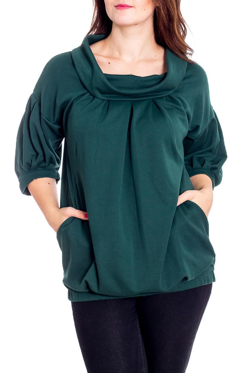 БлузкаБлузки<br>Однотонная блузка с рукавами 3/4. Модель выполнена из мягкой вискозы. Отличный выбор для повседневного гардероба.  В изделии использованы цвета: зеленый  Рост девушки-фотомодели 180 см<br><br>Воротник: Хомут<br>По материалу: Вискоза,Трикотаж<br>По образу: Город,Свидание<br>По рисунку: Однотонные<br>По сезону: Весна,Зима,Лето,Осень,Всесезон<br>По силуэту: Свободные<br>По стилю: Повседневный стиль<br>По элементам: С манжетами,Со складками<br>Рукав: Рукав три четверти<br>Размер : 48,50,52,54,58<br>Материал: Джерси<br>Количество в наличии: 5