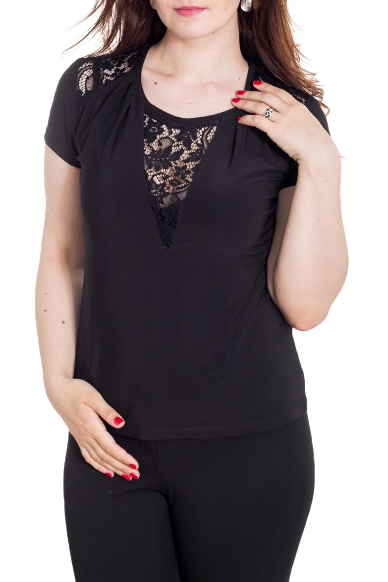 БлузкаБлузки<br>Однотонная блузка с короткими рукавами и круглой горловиной. Модель выполнена из приятного материала. Отличный выбор для любого случая.  Цвет: черный  Рост девушки-фотомодели 180 см<br><br>Горловина: С- горловина<br>По материалу: Гипюр,Трикотаж<br>По рисунку: Однотонные<br>По сезону: Весна,Зима,Лето,Осень,Всесезон<br>По силуэту: Приталенные<br>По стилю: Нарядный стиль,Повседневный стиль,Летний стиль<br>Рукав: Короткий рукав<br>Размер : 48-50<br>Материал: Холодное масло<br>Количество в наличии: 1