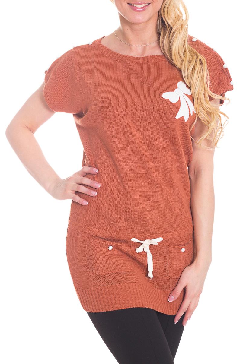 ТуникаТуники<br>Цветная туника с короткими рукавами. Вязаный трикотаж - это красота, тепло и комфорт. В вязаной одежде очень легко оставаться женственной и в то же время не замёрзнуть.  Цвет: кирпичный.  Рост девушки-фотомодели 170 см<br><br>Горловина: С- горловина<br>По материалу: Вязаные<br>По рисунку: Однотонные<br>По силуэту: Полуприталенные<br>По стилю: Кэжуал,Повседневный стиль<br>По элементам: С декором<br>Рукав: Короткий рукав<br>По сезону: Осень,Весна,Зима<br>Размер : 44<br>Материал: Вязаное полотно<br>Количество в наличии: 2