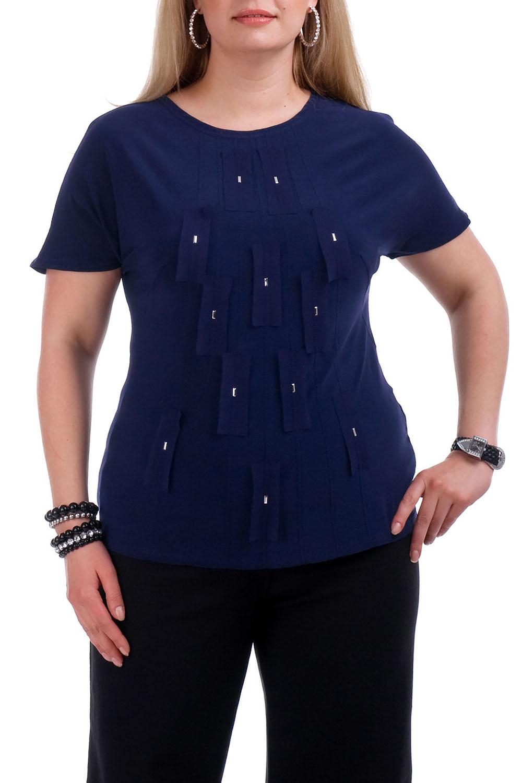 БлузкаБлузки<br>Прекрасная блузка с круглой горловиной и короткими рукавами. Модель выполнена из приятного материала. Отличный выбор для любого случая. Расположение декора может незначительно отличаться от картинки.  Цвет: синий  Рост девушки-фотомодели 173 см<br><br>Горловина: С- горловина<br>По материалу: Вискоза,Трикотаж,Шифон<br>По образу: Выход в свет,Город,Свидание<br>По рисунку: Однотонные<br>По сезону: Весна,Всесезон,Зима,Лето,Осень<br>По силуэту: Полуприталенные<br>По стилю: Нарядный стиль,Повседневный стиль<br>По элементам: С декором<br>Рукав: Короткий рукав<br>Размер : 52,70<br>Материал: Холодное масло + Шифон<br>Количество в наличии: 2