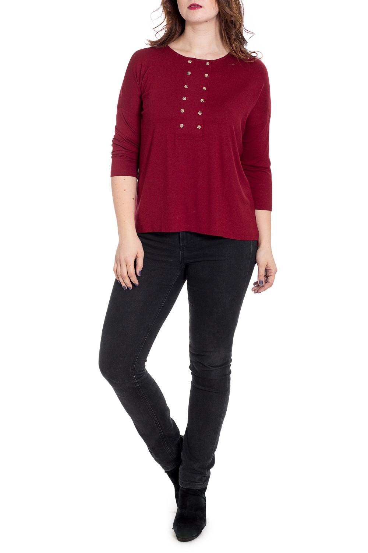 БлузкаБлузки<br>Однотонная блузка с круглой горловиной и рукавами 3/4. Модель выполнена из приятного материала. Отличный выбор для повседневного гардероба.  Цвет: бордовый  Рост девушки-фотомодели 180 см<br><br>Горловина: С- горловина<br>Застежка: С кнопками<br>По материалу: Трикотаж<br>По рисунку: Однотонные<br>По сезону: Весна,Зима,Лето,Осень,Всесезон<br>По силуэту: Прямые<br>По стилю: Повседневный стиль<br>Рукав: Рукав три четверти<br>Размер : 46<br>Материал: Трикотаж<br>Количество в наличии: 1